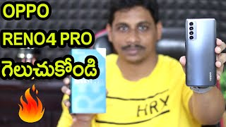 OPPO Reno4 Pro 3D Curved display unboxing Telugu