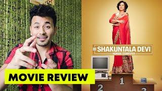 Shakuntala Devi Movie Review By Rahul Bhoj   Vidya Balan, Sanya Malhotra   The Human Computer