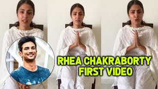 Rhea Chakraborty CRIES In Her First Video Statement After Sushant, Says Satyameva Jayate
