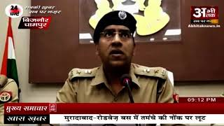 धामपुर-डबल मर्डर केस के तीन आरोपी गिरफ़्तार