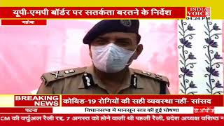 LIVE India Voice Live TV: Watch breaking news live in hindi | India Voice Live Tv