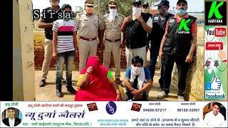 जमाल में एक महिला को 1 किलोग्राम अफीम सहित किया गिरफतार, पूरा राजस्थान पार कर आई महिला l k haryana l