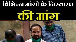 Shahjahanpur News  | कोटेदार वेलफेयर एसोसिएशन ने सौंपा ज्ञापन, विभिन्न मांगो के निस्तारण की मांग