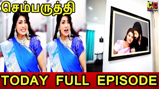 SEMBARUTHI SERIAL TODAY FULL EPISODE|SEMBARUTHI 01st Aug 2020| SEMBARUTHI 01/08/2020 FULL EPISODE