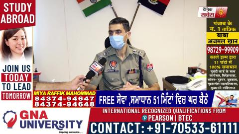 Exclusive: Jalandhar Rural के नए SSP Satinder Singh ने संभाला चार्ज, SSP Mahal ने दी शुभकामनाएं