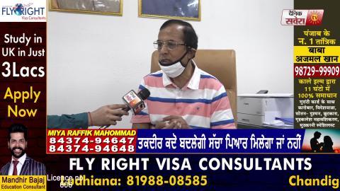 Exclusive: ज़हरीली शराब मामले में Union Minister Som Parkash ने Punjab Govt. को बताया ज़िम्मेदार