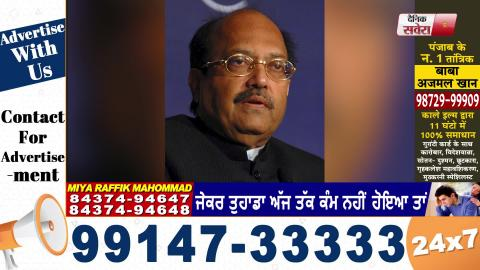 Breaking: Rajya Sabha MP Amar Singh का हुआ निधन