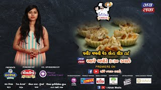 LIVE | Abtak Delicious Rasthal | Paneer Makhani Mac and Cheese Tart | Episode-92 | Abtak Special