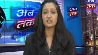 ABTAK NEWS 28-7-2020   ABTAK MEDIA