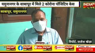 INDIA91 LIVE यमुनानगर के साबापूर के सरपंच प्रतिनिधि सुरेन्द्र कुमार से india 91 live की ख़ास बातचीत