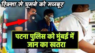Bihar Police Not Safe In Mumbai In Sushant Singh Rajput Case, Bihar Police Association Alleges