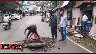 1 AUG 15  शिमला धर्मशाला  नेशनल हाईवे परसीवरेज को ठीक करने का काम विभाग ने शुरू कर दिया