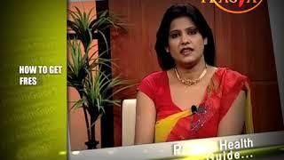 how to get fresh looking face home tips Payal Sinha तरोताज़ा त्वचा और फ्रेश कैसे रहे घरेलू नुस्खे