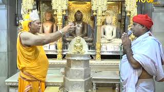 Shri Mahaveer Ji (Raj) | Jin Abhishek | श्री महावीर जी (राजस्थान)| जिन अभिषेक (30/07/2020)