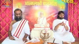 Muni Kuldarshan Vijay Ji | EP -19 | मुनि कुलदर्शन विजय जी | Ahmedabad | 24/07/20