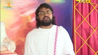 Muni Kuldarshan Vijay Ji | EP -20 | मुनि कुलदर्शन विजय जी | Ahmedabad | 25/07/20