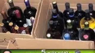 पंजाब में जहरीली शराब पीने से 26 लोगों की मौत