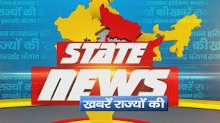 DPK NEWS    STATE NEWS    देखिये आज की तमाम बड़ी खबरे    01.08.2020