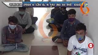 Gujarat News Porbandar 01 08 2020