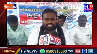 ఆర్మూర్ లో MRPS మహా దీక్ష