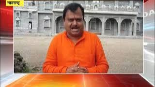 महाराष्ट्र में गंगागीरी महाराज अखंड हरिनाम सप्ताह, प्रधान संपादक श्री सुरेश चव्हाणके जी ने किए दर्शन