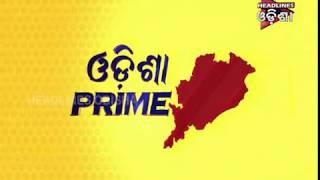 Odisha prime Seg 1 #Headlines Odisha