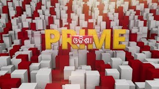 Odisha Prime.....21.11.2019