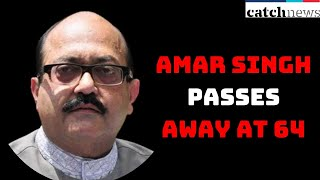 Former SP Leader Amar Singh Passes Away | Catch News