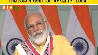 Northeast has the potential to be the role model for 'Vocal for Local': PM Modi