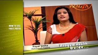 How to use fruit packs for glowing skin Payal Sinha फलों के पैक का इस्तेमाल खूबसूरत त्वचा के लिए