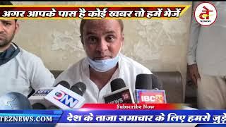 मांधाता,  नेपानगर के कांग्रेस विधायक किसके इशारे पर गए भाजपा में अरूण यादव का खुलासा