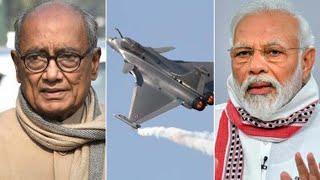 india rafale fighter jets: राफेल पर दिग्विजय सिंह के मोदी सरकार से सवाल  | teznews.com
