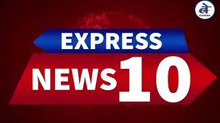 खंडवा : आज की टॉप 10 खबरे | Khandwa News in Hindi Top 10 News | टॉप 10 समाचार | teznews.com