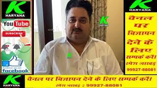 जेल व अधिकारियों को उडाने वाली रवि चौटाला की वायरल ऑडियो पर खुद रवि चौटाला आए सामने और बताई असलियत