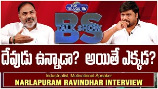 దేవుడెవరు? | Industrialist, Motivational Speaker Narlapuram Ravinder Interview | BS Talk Show | EP-6
