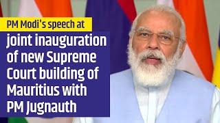 PM Modi's speech at joint inauguration of new Supreme Court building of Mauritius with PM Jugnauth