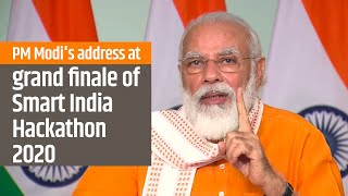 PM Modi's address at grand finale of Smart India Hackathon 2020 | PMO