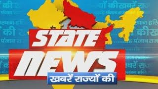 DPK NEWS    STATE NEWS    देखिये आज की तमाम बड़ी खबरे    02.08.2020