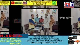 Bakrid ke Qurbani ke mauke per . Chandrayangutta constituency ballaguda ghouse Nagar wastage cover d