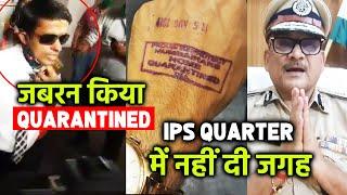 IPS Officer Vinay Tiwari Ko Nahi Diya Rehne IPS Mess Me, Guest House Me Reh Rahe Hai