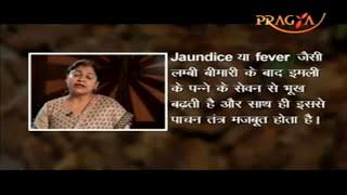 How to use Imli (tamarind) its benefits Dr Ritu Sethi Ayurveda expert इमली का उपयोग उसके फायदे