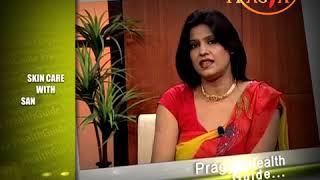 Uses of Sandalwood for beautiful supple skin Payal Sinha चन्दन का उपयोग सुन्दर त्वचा के लिए