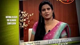 How to make natural bleach at home for glowing skin Payal Sinha घर पे ब्लीच कैसे बनाएं चमकती त्वचा