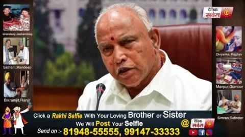 Breaking: Karnataka के CM B. S. Yeddyurappa को हुआ Corona