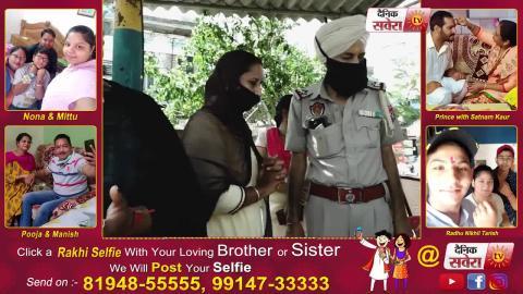 Faridkot में महिलाओं ने Police मुलाजिमों को बांधी Rakhi