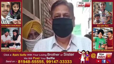 Taran Tarn जाकर अकाली दल leader Virsa Singh Valtoha ने दर्ज करवाई पीड़ित परिवारों की शिकायत