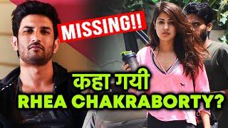 Pariwar Ke Sath Rhea Chakraborty Ne Choda Ghar? | Gayab Hai Rhea Aur Family?