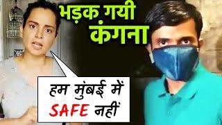 IPS Officer Vinay Tiwari Ke Quarantine Par Bhadi Kangana, Uddhav Sarkar Par Nishana