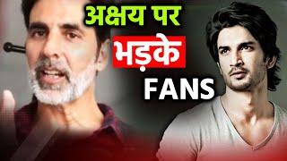 Sushant Ki Film Dil Bechara Kyon Nahi Promote Ki, Akshay Kumar Par Bhadke Sushant Ke Fans
