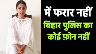 Breaking News: Rhea Chakraborty Nahi Hai Farar, Bihar Police Ka Koi Phone Nahi - Rhea Ka Lawyer